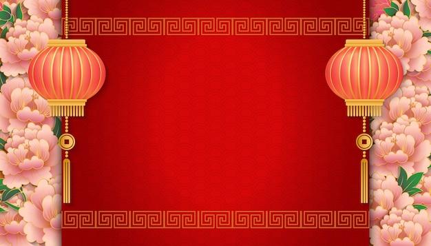 Feliz año nuevo chino alivio retro peonía flor linterna espiral cruz enrejado marco borde.