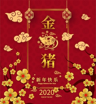 Feliz año nuevo chino año 2020 banner