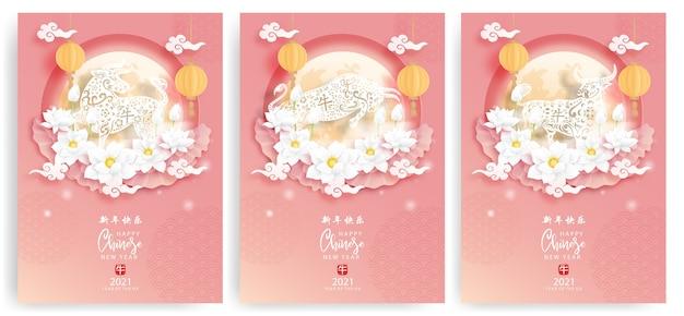 Feliz año nuevo chino, año del buey. juego de cartas