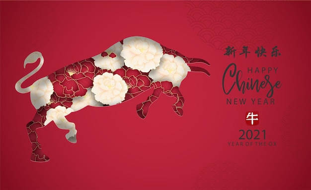 Feliz año nuevo chino, año del buey.