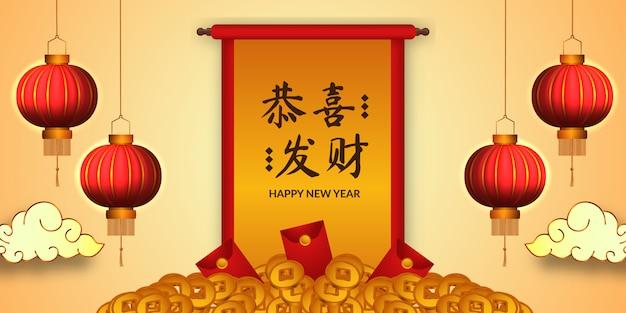 Feliz año nuevo chino banner con moneda de oro