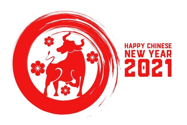 Feliz año nuevo chino del buey 2021 con flores.
