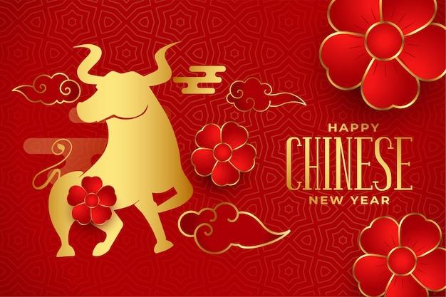 Feliz año nuevo chino con buey y fondo rojo floral