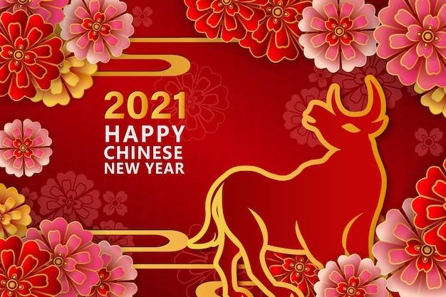 Feliz año nuevo chino del buey en líneas doradas.
