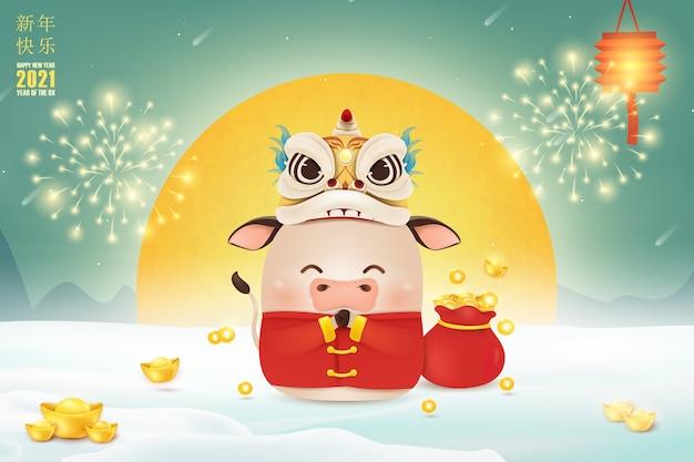 Feliz año nuevo chino del buey. símbolo del zodíaco del año 2021. saludo de diseño de personaje de buey de dibujos animados lindo