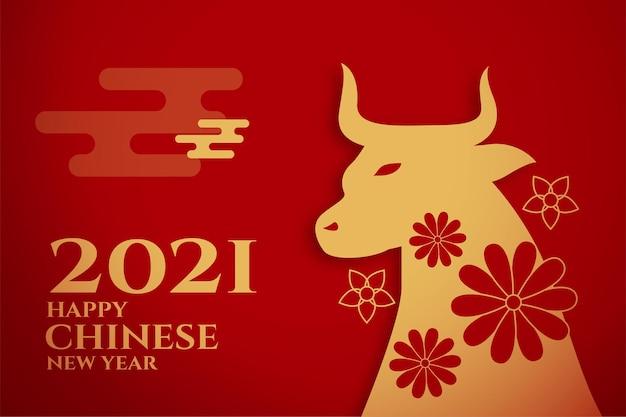 Feliz año nuevo chino del buey sobre fondo rojo.