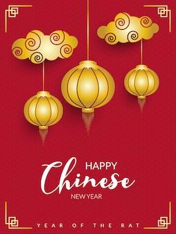 Feliz año nuevo chino carteles con linternas doradas y nubes doradas