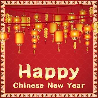 Feliz año nuevo chino con una linterna china