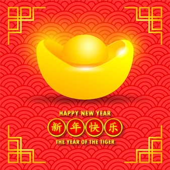 Feliz año nuevo chino diseño de banner de tarjeta de felicitación con lingote de oro chino gong xi fa cai