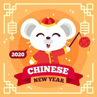 Feliz año nuevo chino en diseño plano