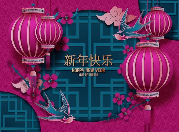 Feliz año nuevo chino del estilo de corte de papel de rata. los caracteres chinos significan feliz año nuevo