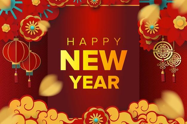 Feliz año nuevo chino con estilo papercut
