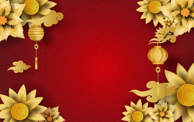 Feliz año nuevo chino de la flor flor marco dorado fondo