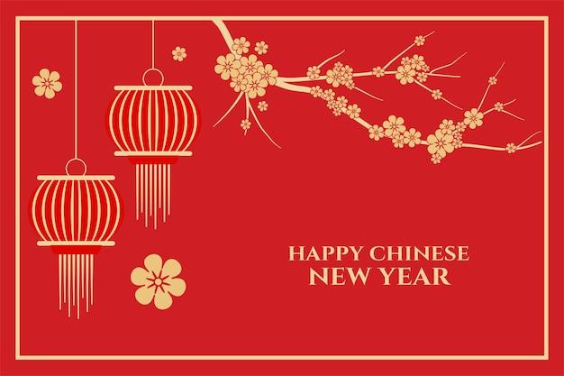 Feliz año nuevo chino con flores de sakura y rojo.