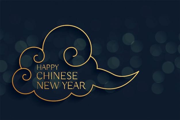 Feliz año nuevo chino fondo de nubes