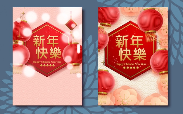 Feliz año nuevo chino. juego de cartas símbolo de rata 2020 año nuevo. banner de plantilla, póster en estilo oriental