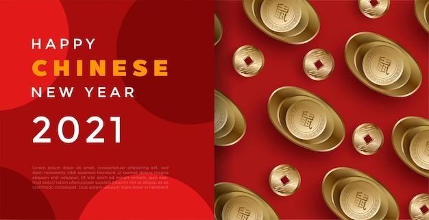 Feliz año nuevo chino con lingotes de oro y elementos de dinero.