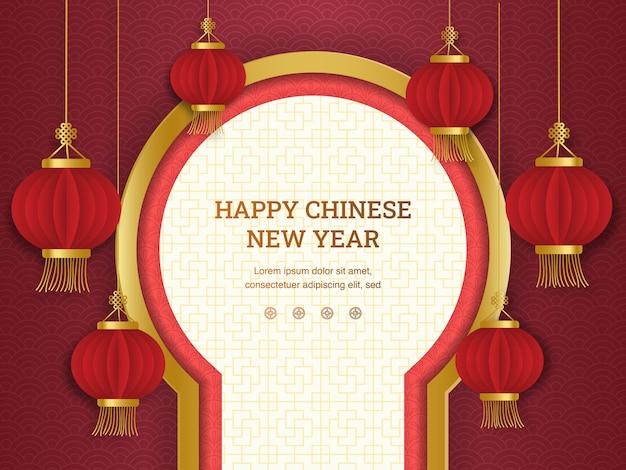Feliz año nuevo chino: linterna china delante de la puerta con papel cortado estilo arte y artesanía sobre fondo rojo.