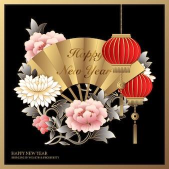 Feliz año nuevo chino linterna de flor de peonía con relieve dorado negro retro y abanico plegable