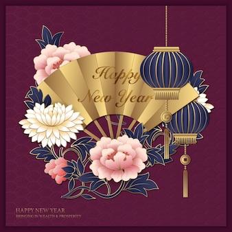 Feliz año nuevo chino linterna de flor de peonía en relieve dorado púrpura y abanico plegable.