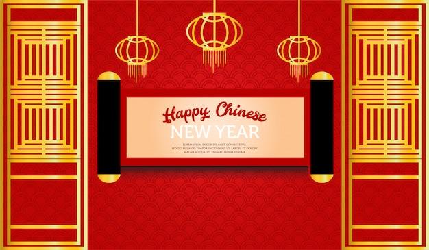 Feliz año nuevo chino con linterna de oro y papel de desplazamiento