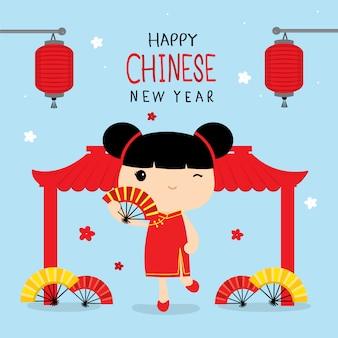 Feliz año nuevo chino niños niña vector de dibujos animados