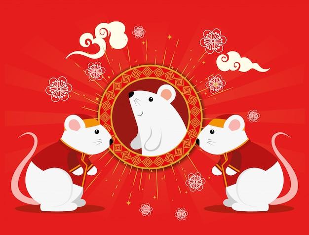 Feliz año nuevo chino con ratas y decoración
