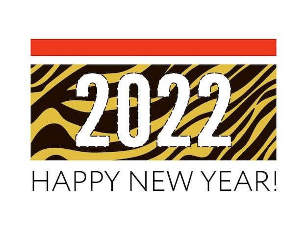 Feliz año nuevo chino rayado mullido negro y naranja números divertidos año de la inscripción del tigre