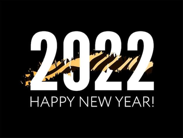 Feliz año nuevo chino a rayas esponjoso negro y naranja números divertidos año del tigre inscripción ...