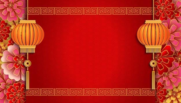 Feliz año nuevo chino retro alivio flor linterna espiral cruz enrejado marco borde.