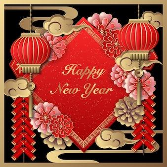 Feliz año nuevo chino retro alivio de oro flor linterna petardos nube y pareado de primavera