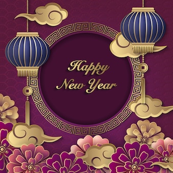 Feliz año nuevo chino retro oro púrpura papel cortado arte y artesanía alivio flor nube linterna