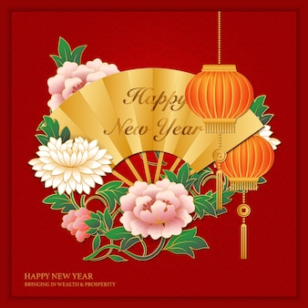 Feliz año nuevo chino retro rojo dorado alivio flor de peonía linterna y abanico plegable.