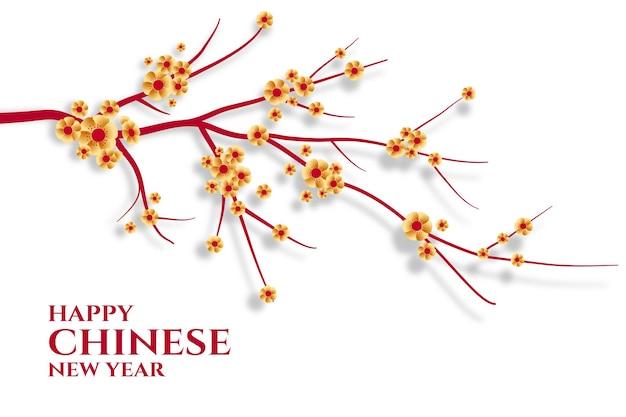 Feliz año nuevo chino saludo de celebración con flores de sakura