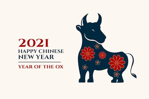 Feliz año nuevo chino de saludos de buey.