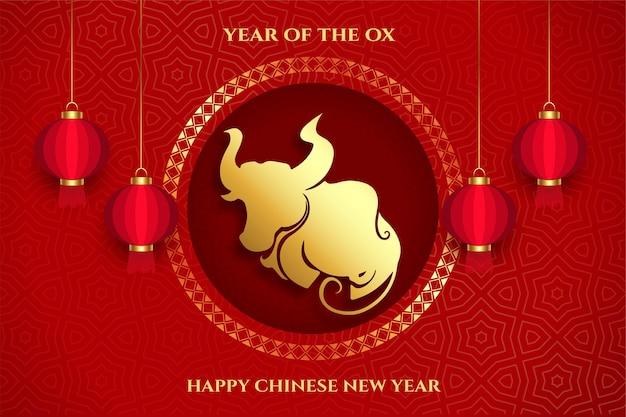 Feliz año nuevo chino con tarjeta de buey y linterna