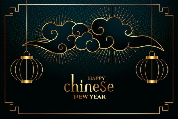 Feliz año nuevo chino en tarjeta de felicitación de estilo dorado