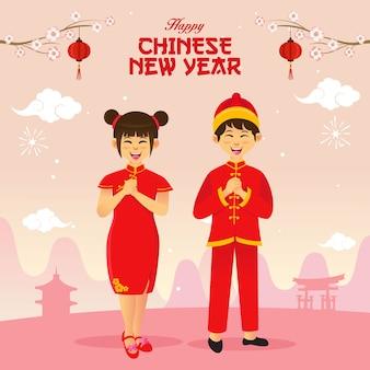 Feliz año nuevo chino tarjeta de felicitación niños chinos vestidos con trajes nacionales saludando al festival del año nuevo chino