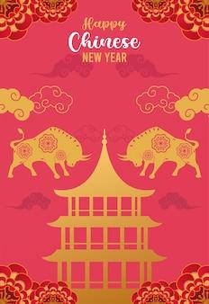 Feliz año nuevo chino tarjeta de letras con bueyes dorados y siluetas de castillo