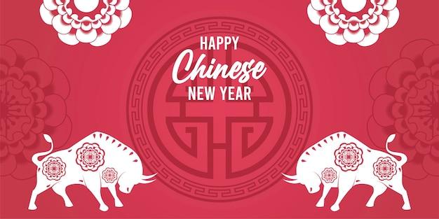Feliz año nuevo chino tarjeta de letras con ilustración de siluetas de bueyes