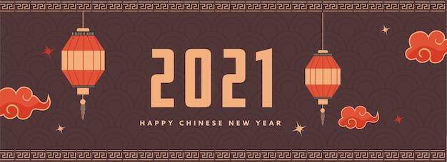 Feliz año nuevo chino texto con farolillos tradicionales colgantes y nubes sobre fondo marrón de patrón de semicírculo.