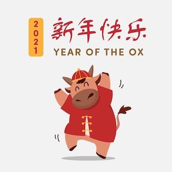 Feliz año nuevo chino zodíaco del buey. lindo personaje de vaca en traje rojo. traducido: feliz año nuevo chino.