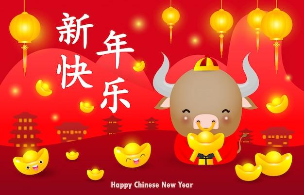Feliz año nuevo chino