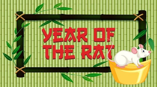 Feliz año nuevo diseño de fondo con rata