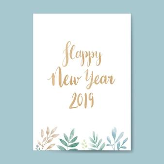 Feliz año nuevo diseño de tarjeta acuarela 2019