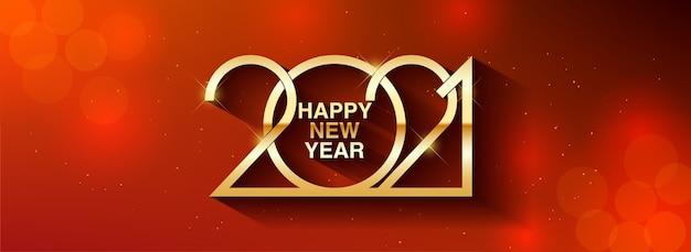 Feliz año nuevo diseño de texto saludo ilustración con números de oro feliz navidad y próspero año nuevo