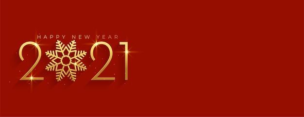 Feliz año nuevo dorado y rojo con espacio de texto