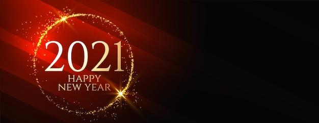Feliz año nuevo elegante en círculo dorado brillante