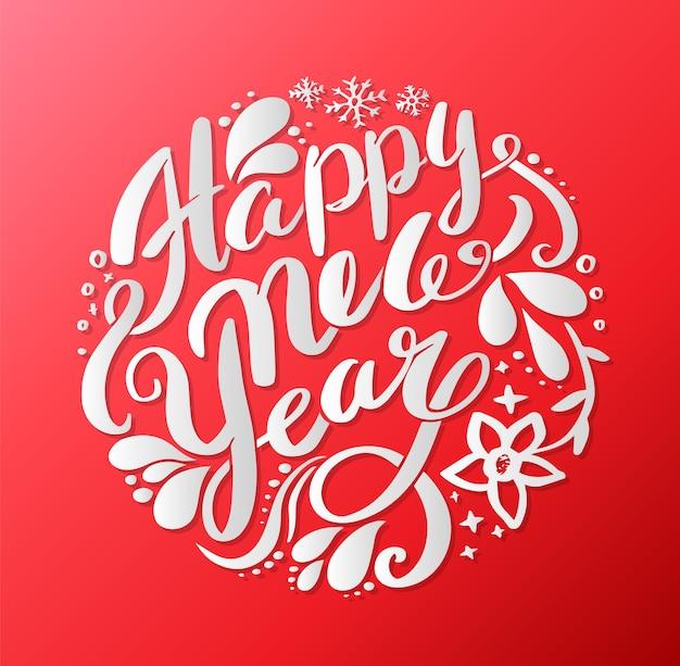 Feliz año nuevo estilo clásico círculo de caligrafía.