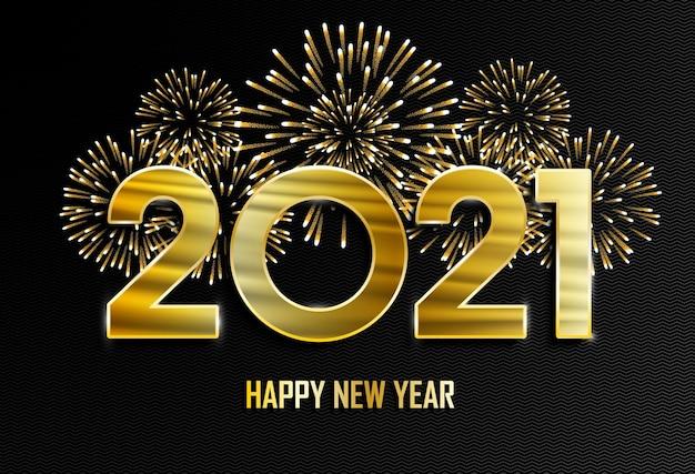 Feliz año nuevo y feliz navidad año nuevo fondo dorado con fuegos artificiales